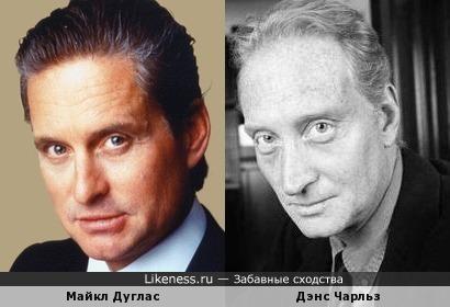 Майкл Дуглас и Дэн Чарльз