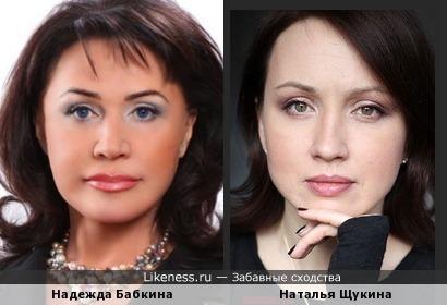 Надежда Бабкина и Наталья Щукина