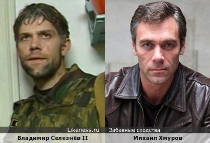 Владимир Селезнёв и Михаил Хмуров