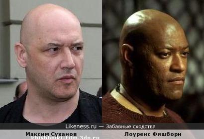 Суханов и Фишборн