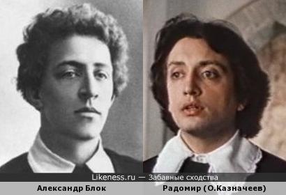 Поэт и Ученик Лекаря(Романтические Герои)