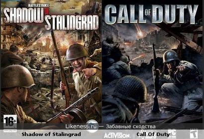 Польское творение только обложкой похожа на блокбастер Call Of Duty