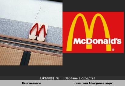 Вьетнамки похожи на логотип Макдональдс