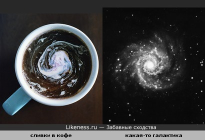 Растворяющиеся сливки в чашке с кофе похожи на галактику