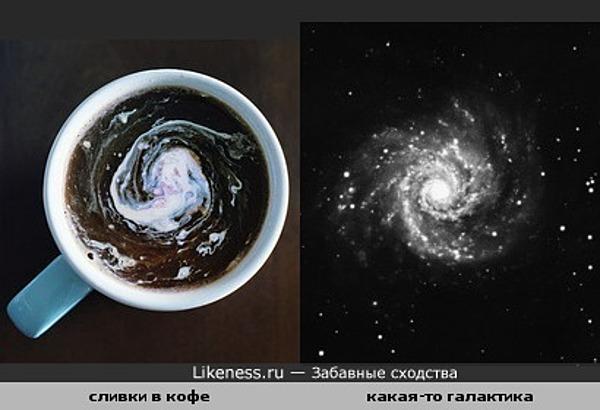 http://img.likeness.ru/44/32/4432/1293469613_big.jpg