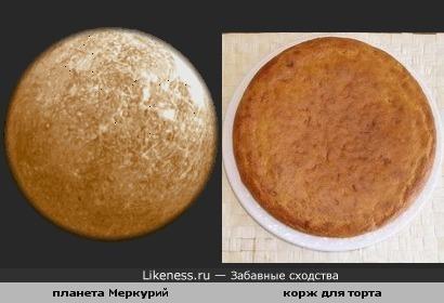 Поверхность Меркурия похожа на бисквитный корж для торта