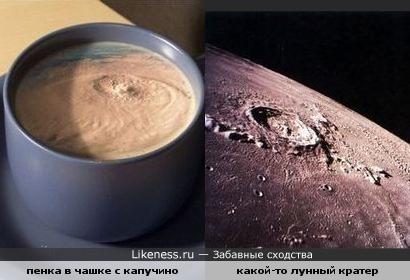 Оседающая молочная пенка в чашке с капучино похожа на кратер Луны
