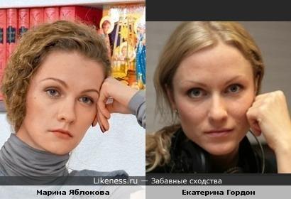 Марина Яблокова (без Киркорова), похожа на Катю Гордон (без Собчак)