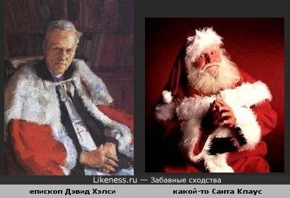 Епископ похож на уставшего Санту после раздачи подарков (даже шапку и бороду подарил!)
