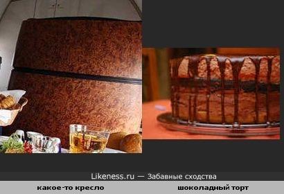 Спинка кресла за праздничным столом похожа на огромный торт
