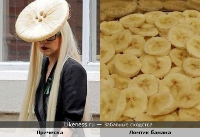Прическа похожа на ломтик банана