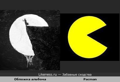 Арт на обложке альбома группы Heretoir похож на Пакмена