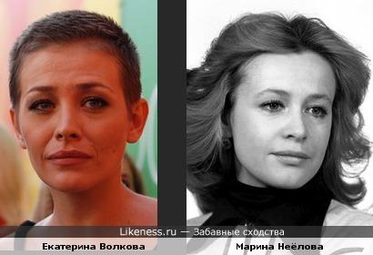 Екатерина Волкова похожа на Марину Неёлову