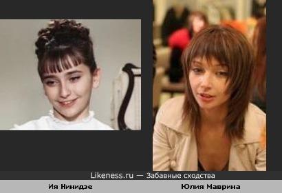 "Маврина (сериал ""Дочки-матери"") похожа на юную Нинидзе."