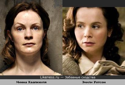 Финская актриса Хаапкюля похожа на Эмили Уотсон.
