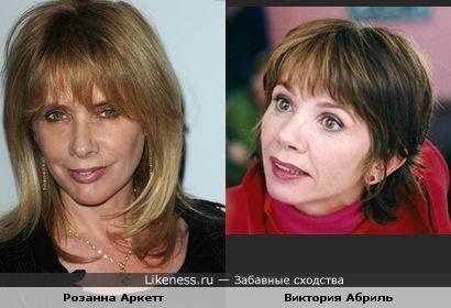 Розанна Аркетт и Виктория Абриль похожи.