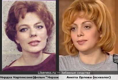 Анетта Орлова напоминает Мирдзу Мартинсоне.