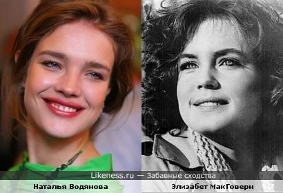 Наталья Водянова и Элизабет МакГоверн.