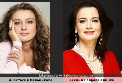 """Лаврова-Глинка (сериал """"Молодёжка"""") похожа на Анастасию Мельникову"""