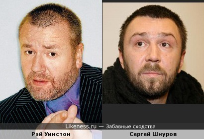 Рэй Уинстон похож на Шнурова
