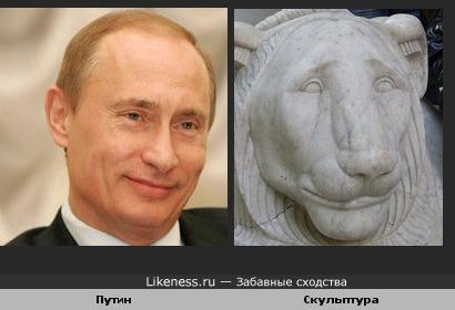 Путин похож на скульптуру в парке