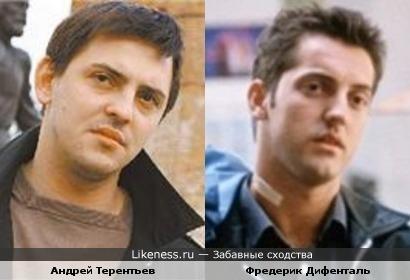 """Андрей терентьев (""""Мы из будущего"""") похож на Фредерика Дифенталя (""""Такси"""")"""