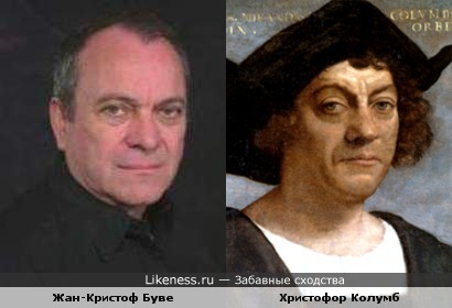 Жан-Кристоф Буве напоминает Христофора Колумба на прортрете кисти итальянского художника