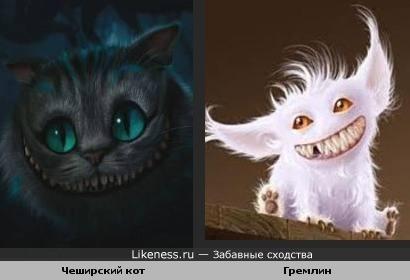 Чеширский кот похож на белого гремлина