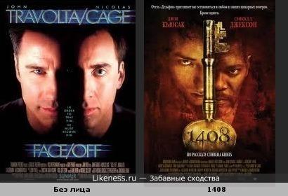 Схожести двух постеров
