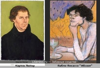 Немец Мартин Лютер похож на персоеажа картины Пикассо