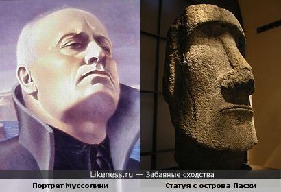 Муссолини похож на статую с о. Пасхи