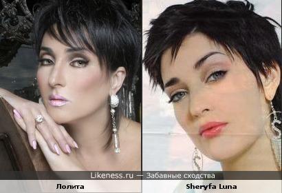 Лолита (Милявская) похожа на французскую певицу Sheryfa Luna
