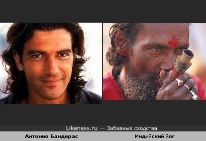 Антонио Бандерас похож на неизвестного индийца