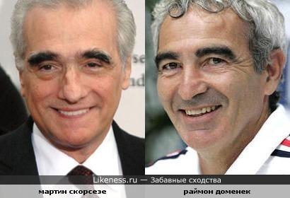 режиссер скорсезе и тренер доменек