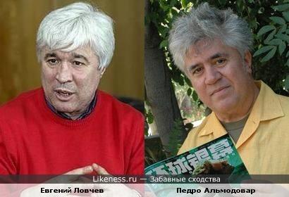 Евгений Ловчев похож на Педро Альмодовара(Pedro Almodovar)