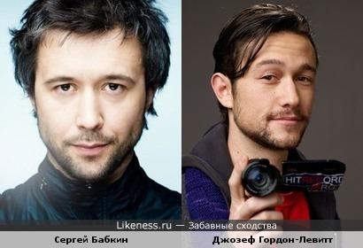 Сергей Бабкин похож на Джозефа Гордона-Левитта