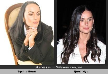 Ирина Волк похожа на Деми Мур