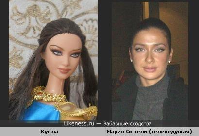 Кукла похожа на Марию Ситтель