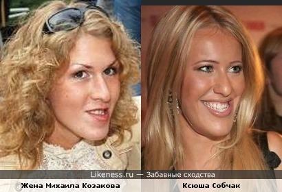 Пятая жена Михаила Козакова очень похожа на Ксюшу Собчак