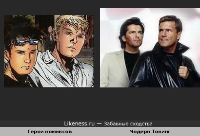Герои комиксов похожи на солистов