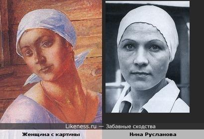 Женщина с картины художника Петрова-Водкина похожа на актрису Нину Русланову
