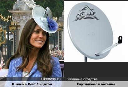Шляпка Кейт Мидлтон похожа на спутниковую антенну