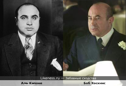 Актер Боб Хоскинс похож на мафиози Аль Капоне
