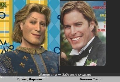 Бывший муж Оксаны Федоровой похож на принца Чарминга