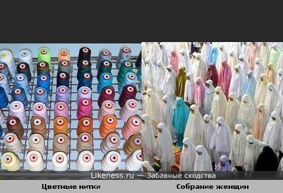 Собрание женщин в парандже похоже на цветные катушки с нитками