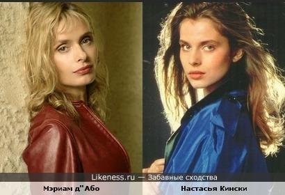 "Актриса Мэриам д""Або похожа на актрису Настасью Кински"