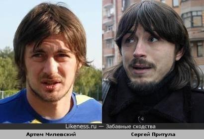 Артем Милевский похож на Сергея Притулу