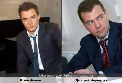 Дмитрий Медведев всё-таки имеет сходство с Шэйном Филана из группы Westlife =))