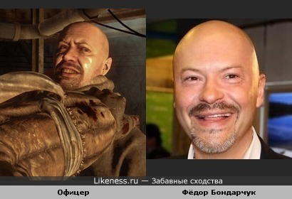 Воркутский Офицер из игры Call of Duty: Black Ops, имеет схожую внешность с Фёдором Бондарчуком