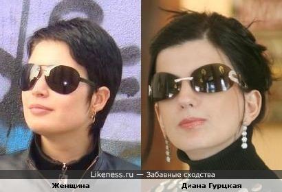 Женщина похожа на Д. Гурцкую.